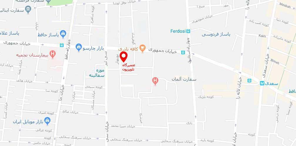 تماس با ما، آدرس تعمیرگاه تلویزیون صنام تهران